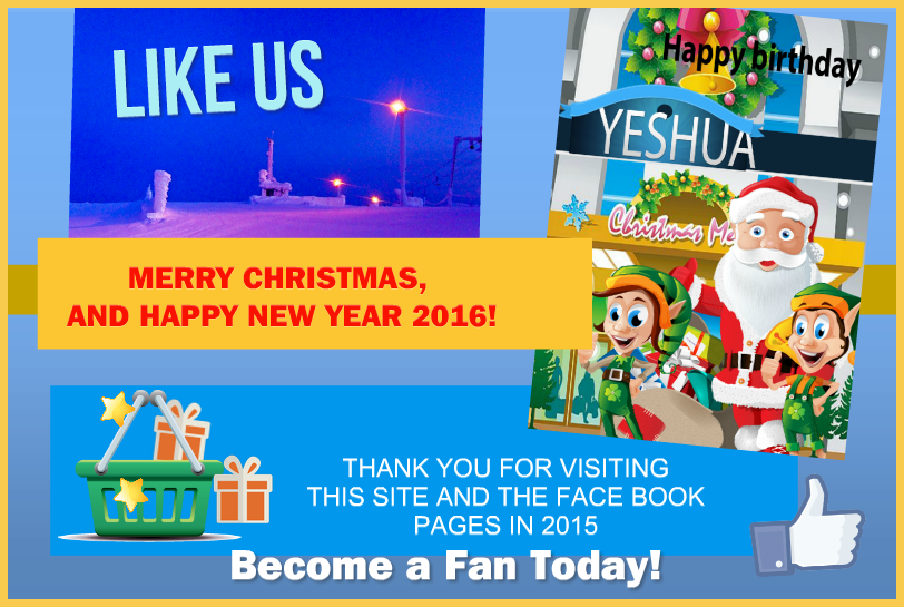 Christmas holiday greetings 2015